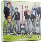 After School: Colorful Step Undou-bu [Limited Edition] (Japan)