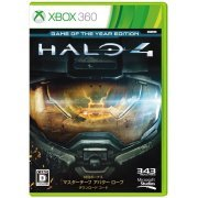Halo 4 (Game of the Year Edition) (Japan)