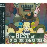 The Best of HARDCORE TANO*C (Japan)
