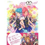 AKB0048 Animation Fanbook (Japan)