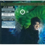 Fu Ke [K2HD CD] (Hong Kong)