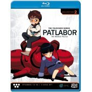 Patlabor The Mobile Police : Collection 2 (US)