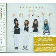 Standard (Japan)