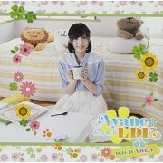 Ayane*Ldk Djcd Vol.1 [2CD+DVD Deluxed Edition] (Japan)