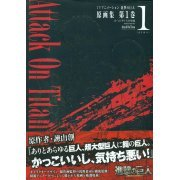 Attack on Titan / Shingeki No Kyojin Book 1 (Japan)