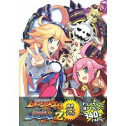 Attoteki Yugi Mugen Souls & Yugi Mugen Souls Official Art Book (Japan)