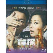 Blind Detective (Hong Kong)