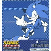 Sonic the Hedgehog Design Skin for 3DS [Design 1] (Japan)