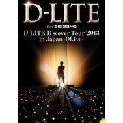 D'scover Tour 2013 In Japan - DLive [2Blu-ray+2CD Limited Edition] (Japan)