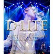 D'scover Tour 2013 In Japan - DLive [2Blu-ray] (Japan)
