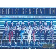 Galaxy Supernova [CD+DVD Limited Edition] (Japan)