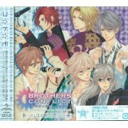 Brothers Conflict Character Song Concept Mini Album 2 - Ko Do Mo (Japan)