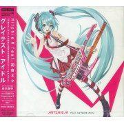 Greatest Idol [CD+DVD] (Japan)