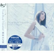 True Blue Traveler (Infinite Stratos 2 Intro Theme) [CD+DVD Limited Edition] (Japan)