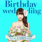 Birthday Wedding [CD+DVD Limited Edition Jacket 3 Type C] (Japan)