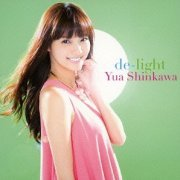 De-light [CD+DVD Jacket B Type B] (Japan)