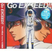 Go Exceed (Ace Of Diamond Intro Theme) (Japan)