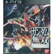 Shin Gundam Musou (Japan)