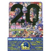 ALL THAT Nippon Ichi Software!! Setsuritsu 20 Shunen Kinen Dai Zenshu (Japan)