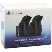 DualShock 4 Charging Station (Japan)