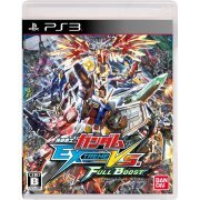 Mobile Suit Gundam Extreme VS. Full Boost (Japan)