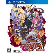 Makai Senki Disgaea 4 Return (Japan)
