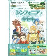 Tales of Symphonia Unisonant Pack 10th Anniversary Fanbook (Japan)