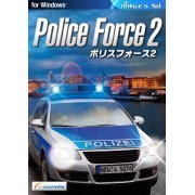 Police Force 2 (Japan)