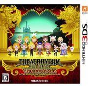 Theatrhythm Final Fantasy: Curtain Call (Japan)