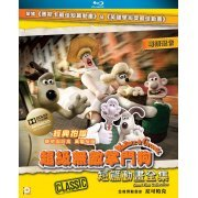 Wallace & Gromit Short Film Collection (Hong Kong)