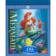 The Little Mermaid [Diamond Edition] (Hong Kong)