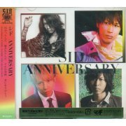 Anniversary [CD+DVD Limited Edition Type B] (Japan)
