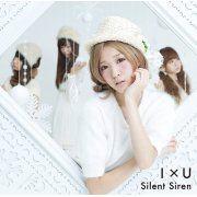 IxU [Limited Edition Type A] (Japan)