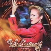 Mr. Swing - Hana Gumi Takarazuka Dai Gekijo Koen Live Cd (Japan)