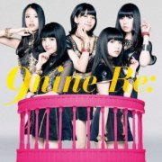 Re: [CD+DVD Limited Edition Type A] (Japan)