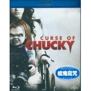 Curse of Chucky (Hong Kong)