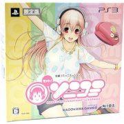 Motto! SoniComi [Limited Edition] (Japan)