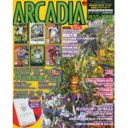Arcadia Magazine [April 2014] (Japan)