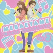 Genshiken Nidaime Mebaetame Music Collection Vol.3 (Japan)