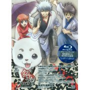 Gintama the Movie Kanketsu Hen Yorozuya Yo Eien Nare [Blu-ray+DVD+CD Limited Edition] (Japan)