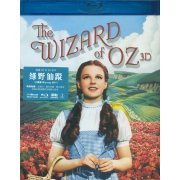 The Wizard of Oz 3D [3Blu-ray 75th Anniversary Edition] (Hong Kong)