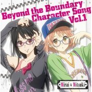 Kyokai No Kanata Character Song Series Vol.1 (Japan)