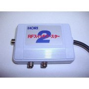 RF Switch Booster 2 (Japan)