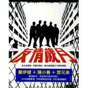 Young And Dangerous - Best Of Ekin Cheng, Jordan Chan [3CD] (Hong Kong)