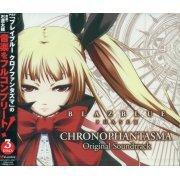 BlazBlue Phase III Chronophantasma Original Soundtrack (Japan)