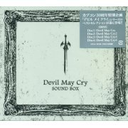 Devil May Cry Sound Box (Japan)