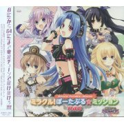 Miracle Portable Mission (Hyperdimension Neptunia Re;Birth1 Intro Theme) (Japan)