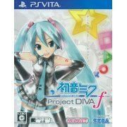 Hatsune Miku -Project DIVA- f [Best Price Version] (Japan)