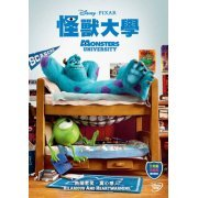 Monsters University (Hong Kong)