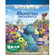 Monsters University [3D+2D Collectors Edition] (Hong Kong)